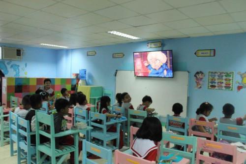 PNJK-IS Primary School Department (12)